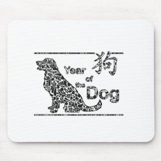 Mousepad Ano do cão - ano novo chinês