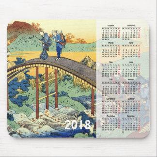 Mousepad arte de Katsushika Hokusai de 2018 calendários