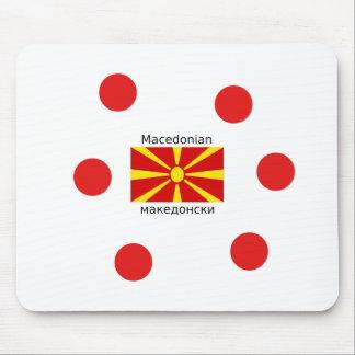 Mousepad Bandeira de Macedónia e design macedónio da língua