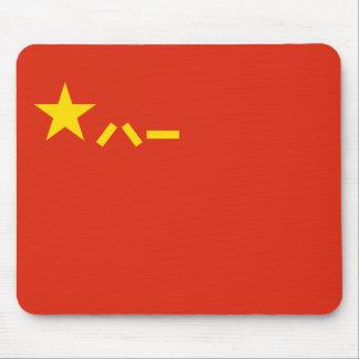 Mousepad Bandeira do PLA de China - bandeira chinesa -) do