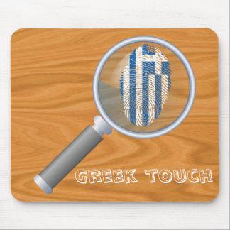 Mousepad Bandeira grega da impressão digital do toque
