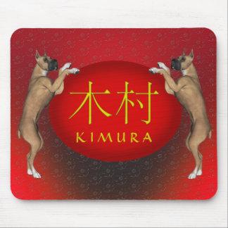 Mousepad Cão do monograma de Kimura