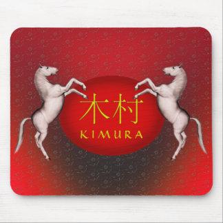 Mousepad Cavalo do monograma de Kimura