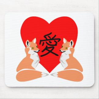 Mousepad Coração bonito do amor do Fox
