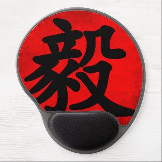 Mousepad De Gel Determinação na caligrafia do chinês tradicional