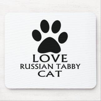 MOUSEPAD DESIGN DO CAT DE GATO MALHADO DO RUSSO DO AMOR