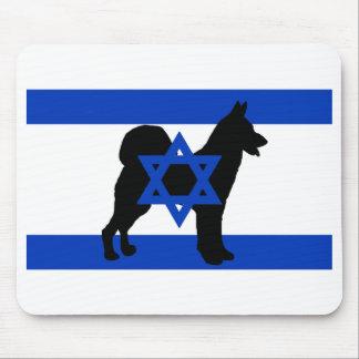 Mousepad flag_of_israel cannan da silhueta do cão