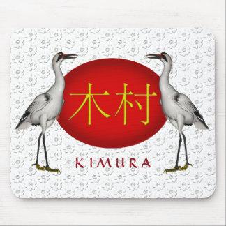 Mousepad Guindaste do monograma de Kimura