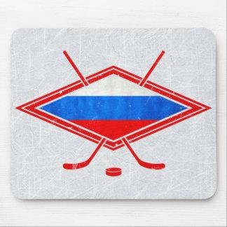Mousepad Hóquei em gelo Mousemat do russo
