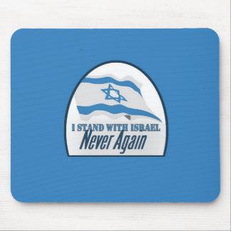 MOUSEPAD ISRAEL