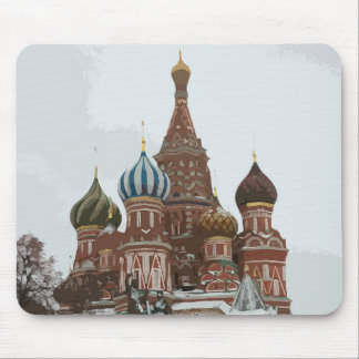 Mousepad O cathedral_eng da manjericão do santo