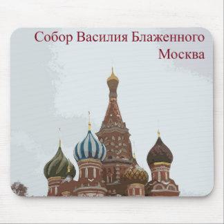 Mousepad O cathedral_russo da manjericão do santo