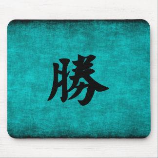 Mousepad Pintura do caráter chinês para o sucesso no azul