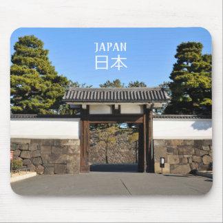 Mousepad Porta do templo em Tokyo, Japão