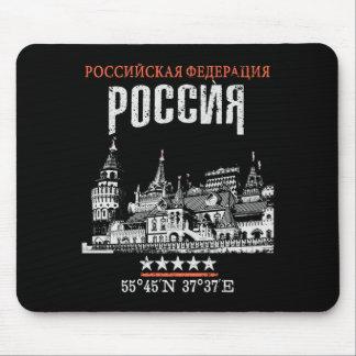 Mousepad Rússia