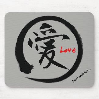Mousepad Símbolo japonês preto do kanji do círculo | do