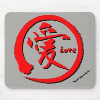 Mousepad Símbolo japonês vermelho do kanji do círculo   do