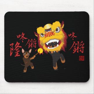 Mousepad Tapete do rato mínimo chinês do Pin da dança de