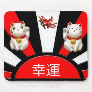 Mousepad Tapetes de ratos Japoneses, de 幸運.