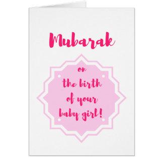 Mubarak no nascimento de seu bebé! - Cartão