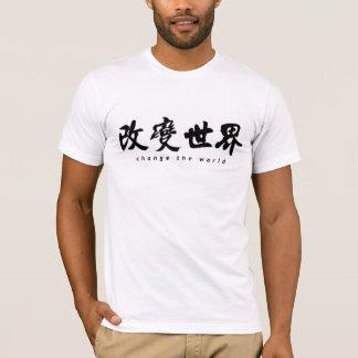 Mude a arte chinesa da caligrafia da palavra (h) camiseta