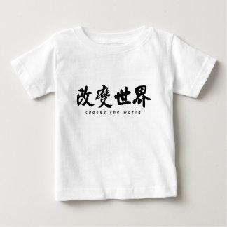 Mude a arte chinesa da caligrafia da palavra (h) camiseta para bebê