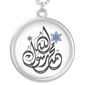 Muhammad Rasul Allah - caligrafia islâmica árabe Pingente
