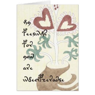 Muito uns namorados de Voynich Cartão Comemorativo