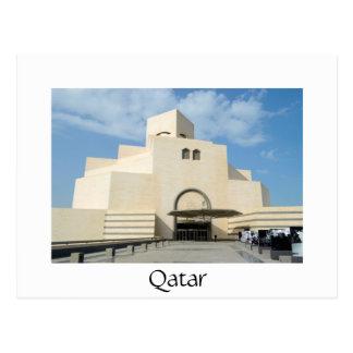 Museu de artes islâmicas, cartão do branco de