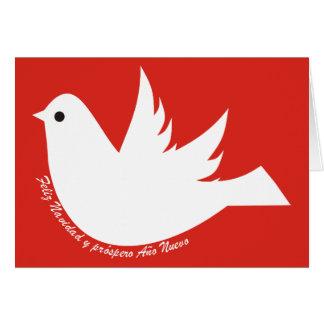 Natal da pomba de Año Nuevo do próspero de Feliz Cartão Comemorativo