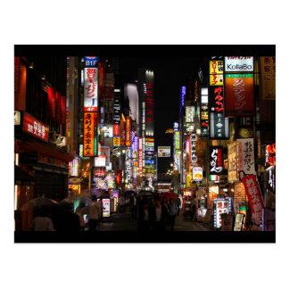 Néons de Tokyo pelo cartão da noite