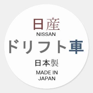NISSAN, FEITO no carro da tração de JAPÃO Adesivo Redondo