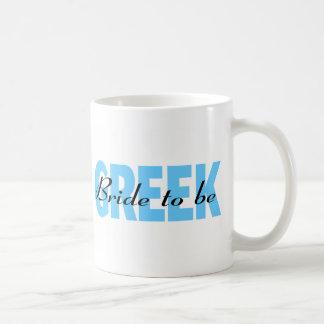 Noiva grega a ser caneca de café