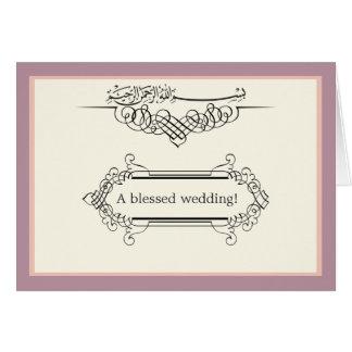 Noivado elegante islâmico do casamento do bismilla cartão
