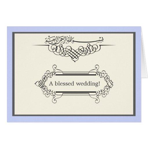 Noivado elegante islâmico do casamento do bismilla cartões