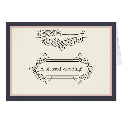 Noivado elegante islâmico do casamento do bismilla cartao