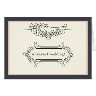 Noivado elegante islâmico do casamento do cartão comemorativo