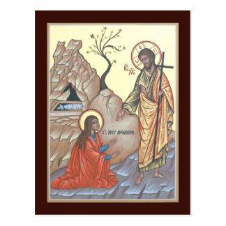Noli mim cartão da oração de Tangere
