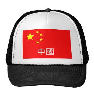 nome chinês do texto do país da bandeira da boné