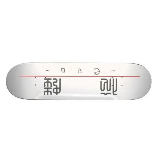 Nome chinês para Eva 21082_0.pdf Skate