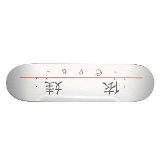 Nome chinês para Eva 21082_2.pdf Skate Personalizado