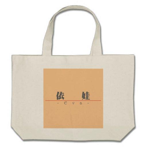 Nome chinês para Eva 21082_3.pdf Bolsa Para Compra