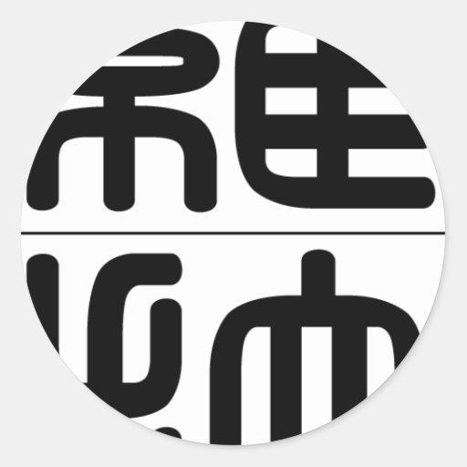 Nome chinês para Laura 20198_0.pdf Adesivos Redondos