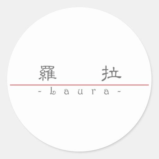 Nome chinês para Laura 20198_2.pdf Adesivos Redondos