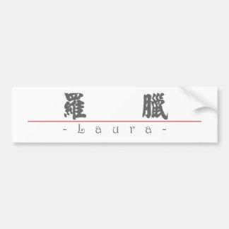 Nome chinês para Laura 20198_4.pdf Adesivo Para Carro
