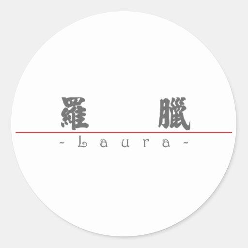 Nome chinês para Laura 20198_4.pdf Adesivo