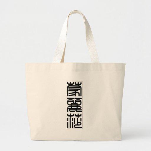 Nome chinês para Melissa 20241_0.pdf Bolsa