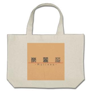 Nome chinês para Melissa 20241_0 pdf Bolsa Para Compras