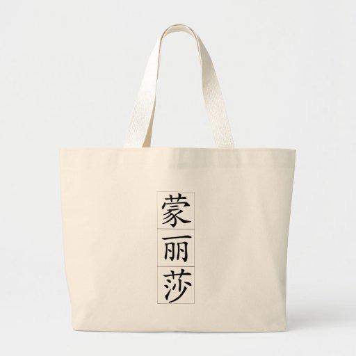 Nome chinês para Melissa 20241_1.pdf Bolsas Para Compras