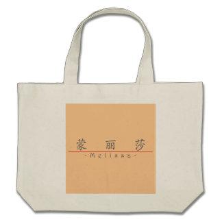 Nome chinês para Melissa 20241_1 pdf Bolsa De Lona